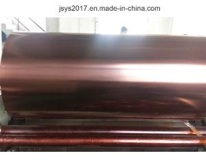 Электрическая изоляция пленки с 100cm Ширина