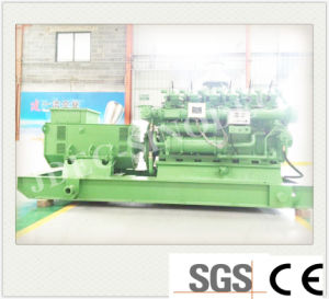500kw Groupe électrogène à l'énergie des déchets