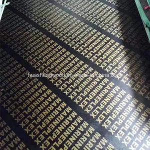 طبع علامة تجاريّة صفراء [بروون] فيلم يواجه خشب رقائقيّ/بحريّة خشب رقائقيّ/بناء مصراع خشب رقائقيّ