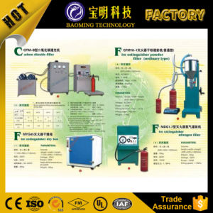 Cofre conveniente Extintor de Incêndio Químico ABC máquina de enchimento de energia