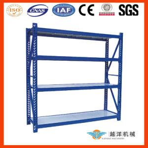 Prateleira de armazenamento de metal (HJM-2)