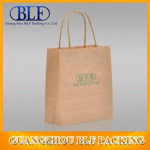 Напечатано коричневый крафт-бумаги мешок (BLF-PB095)
