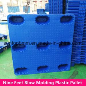 HDPEの青プラスチックパレットラック9フィートのロジスティクスのTransportion