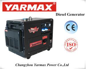 Тип генератор станции чрезвычайных полномочий хозяйственный молчком дизеля