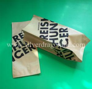 弁(454G)、1lbまたは習慣のクラフト紙のコーヒーバッグ