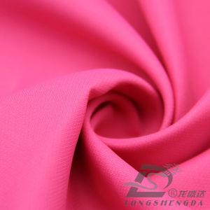 75D 230t Water & Wind-Resistant Piscina Sportswear casaco para Tecidos Jacquard pontilhada de diamante 100% poliéster Pongées Fabric (E071)