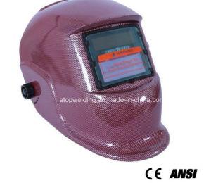 自動暗くなる溶接のヘルメット