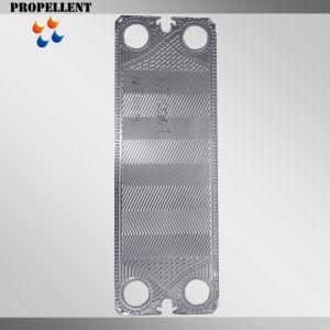 版の熱交換器のGea Nt50Xの熱交換器の版/交換部品