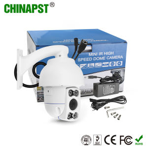 4 de  MiniCamera van de 1080P2.0MP IP Hoge snelheid PTZ (pst-HTM42CH)