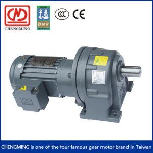 100W 높은 비율 삼상 AC 기어 모터