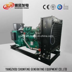 Dieselhauptgenerator des elektrischen Strom-40kw mit Motor China-Yuchai