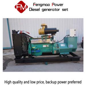 La fabbrica utilizza i gruppi elettrogeni diesel 250kw/312kVA in Weifang, Cina