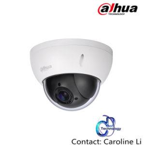 Dahua hechas en China Digital Vision nocturna cámara CCTV de seguridad del hogar