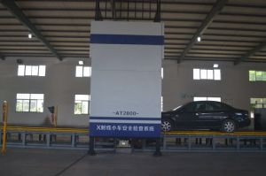 Рентгеновской машины - для сканирования пассажирских автомобилей