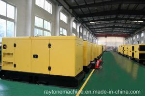50kw 침묵하는 유형 디젤 발전기