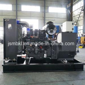 100kw/125kVA Groupe électrogène diesel de secours avec Shangchai chinois de marque du moteur