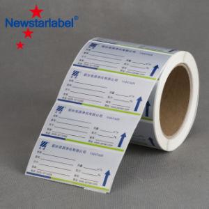 Conception sans PVC personnalisée/Pet/OPS manchon rétractable Stretch étiquettes imprimées
