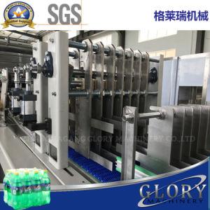 Automatique de film PE plastique thermorétractable machine de conditionnement d'enrubannage