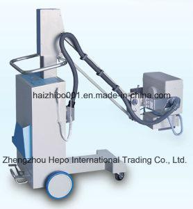 Popular de la clínica móvil de alta frecuencia de 100mA de sistemas de rayos X (HP-HFX100C)