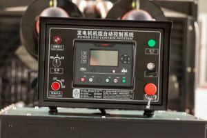 125kVA 100kwよい保証を用いる耐久のIvecoのディーゼル機関のGensetのグループ