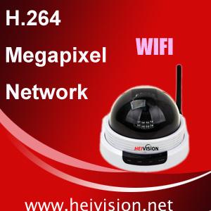 H., 264 Radioapparat 2 Megapixel 3G Netz IP-Haube-Überwachungskamera