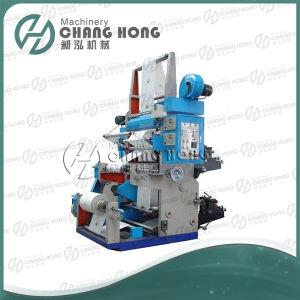 Copiar Papy impressão flexográfica Máquina (CH804)