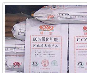 Chloride 50% 60% 70% 75% van de choline