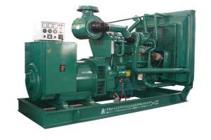 Groupe électrogène Diesel -3