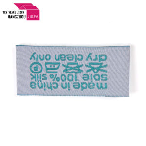 衣類のための専門職のカスタム柔らかいPolysterによって編まれるラベル