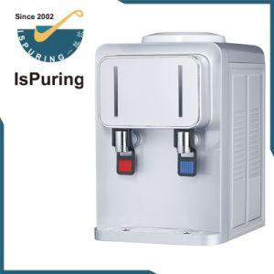 小さい電気冷水装置小型プラスチックデスクトップの携帯用水ディスペンサー
