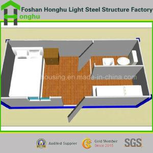 현대 홈 실내 기능을%s 가진 조립식 콘테이너 집