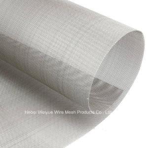 Высококачественный корпус из нержавеющей стали из проволочной сетки по добыче металлов