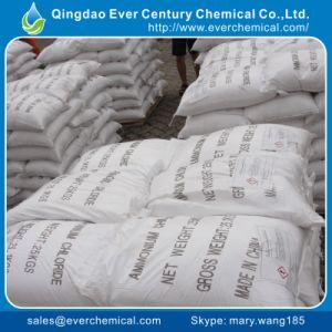 De Prijs van de fabriek van het Chloride van Ammoniium van de Rang Techenical