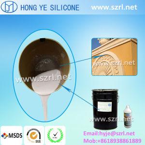 Gomma di silicone liquida per la muffa del gesso dell'intonaco del pezzo fuso che prepara silicone
