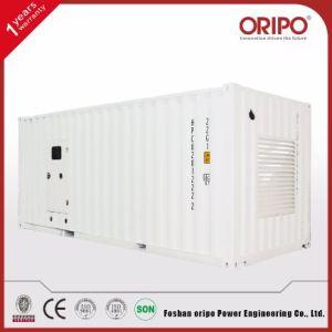 Oripo Cummins에 의하여 강화되는 휴대용 디젤 엔진 발전기 헤드 330kw