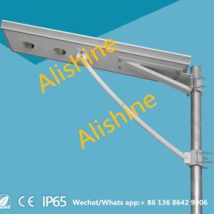 Regierungs-Projekt 60W alle in einem integrierten LED-Solarstraßenlaternemit Infrarotinduktion