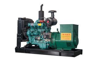 un generatore diesel di 30 di KVA 50 KVA 80 KVA 100 KVA 150 KVA 250 KVA 300 KVA Yuchai serie del motore con autenticazione dello SGS