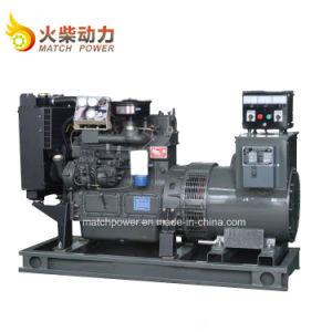 Низкая цена 30квт дизельный генератор Set / соответствует мощности 33 ква генераторах