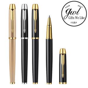 Nuevo gel pluma con bolígrafo en conjunto para la promoción