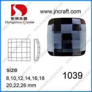 De duidelijke Ronde Parels die van het Glas de Bulk In het groot Chinese Parels van het Kristal inkopen