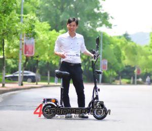 2107新しいリチウム電池の大人2の車輪の電気スクーター