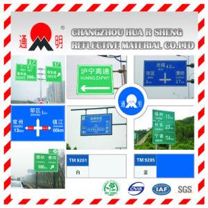 교통 표지를 위한 사려깊은 테이프