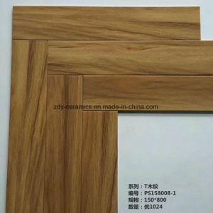 Beauitfulの建築材料の木のタイルの床タイル