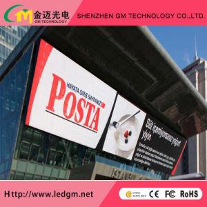 Супер качества рекламы для использования вне помещений цветной цифровой светодиодной панели дисплея с помощью P16, P10, P8, P6, P5, P4 светодиодный экран