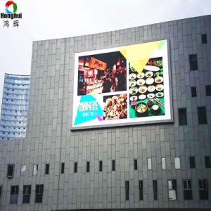 A Todo Color exterior P8/P10 en la pantalla LED de vallas de publicidad