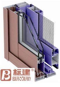 Finestra di alluminio personalizzata dell'espulsione di vetro e della maglia
