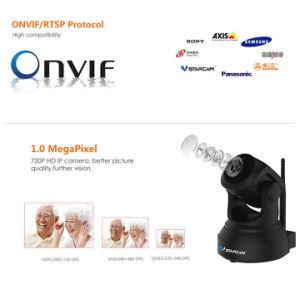 黒いホーム2 Magapixel Onvif Survilliance CCTV IPのカメラ