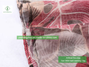 2018の新しく多彩な葉はショールの方法女性を印刷したMoslem Scarf