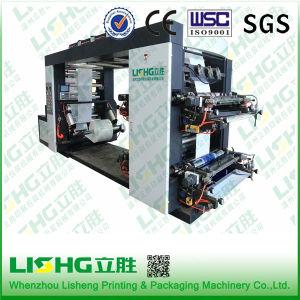 기계장치를 인쇄하는 Ytb-41400 고성능 HDPE 필름 부대 Flexo