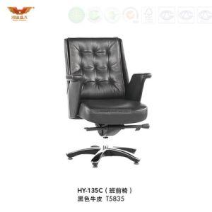旧式で贅沢な旋回装置の人間工学的の本革の管理の主任の椅子